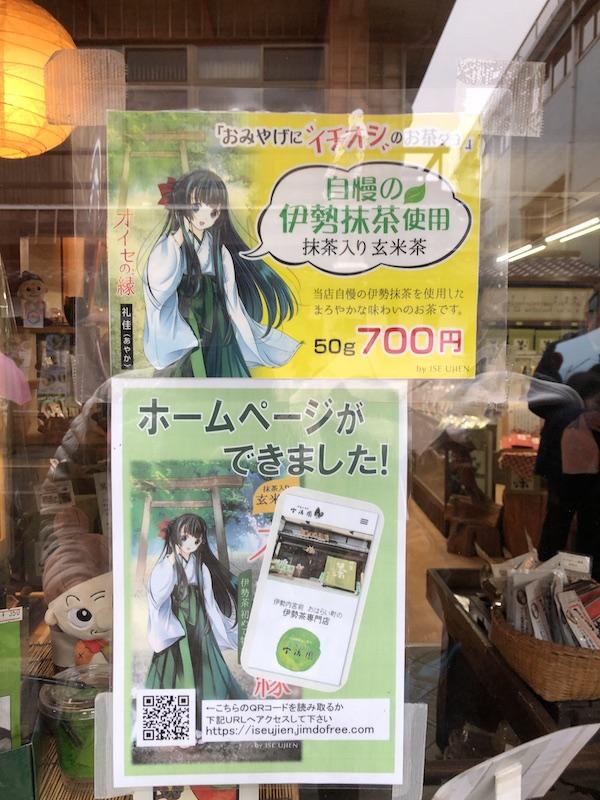 f:id:dachikusakun:20200526204419j:plain