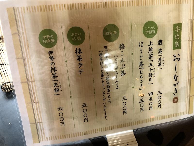 f:id:dachikusakun:20200526204428j:plain