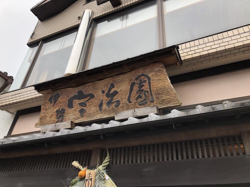 f:id:dachikusakun:20200526204443j:plain