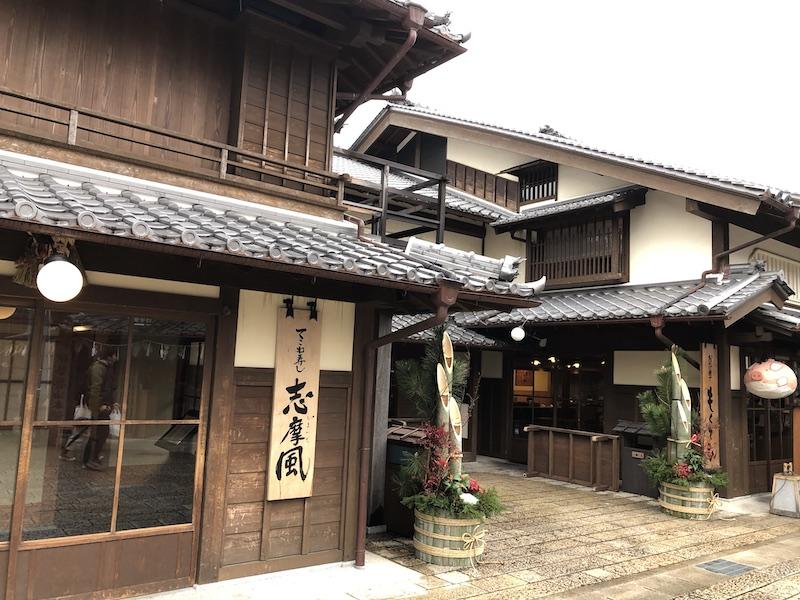 f:id:dachikusakun:20200526204526j:plain