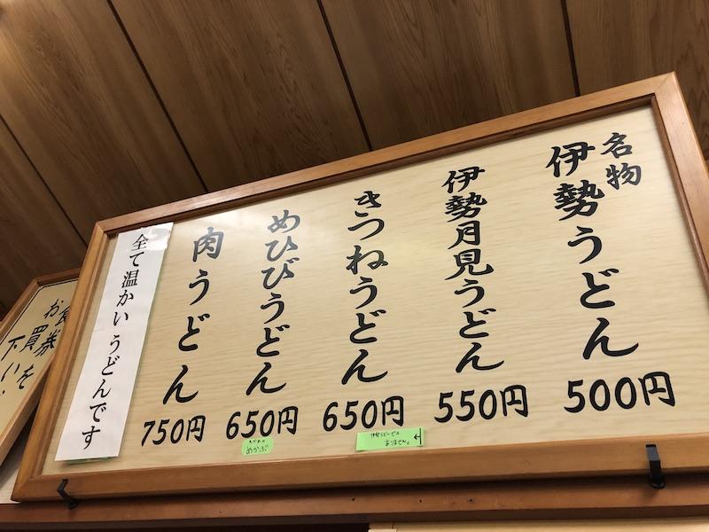 f:id:dachikusakun:20200526204607j:plain