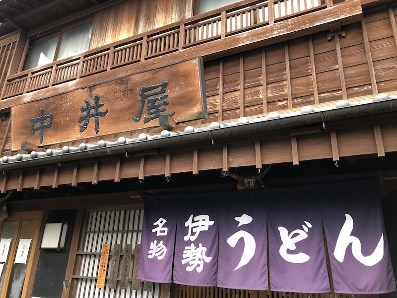 f:id:dachikusakun:20200526204626j:plain