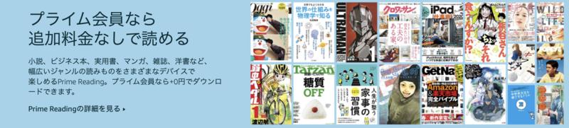 f:id:dachikusakun:20200607215412p:plain