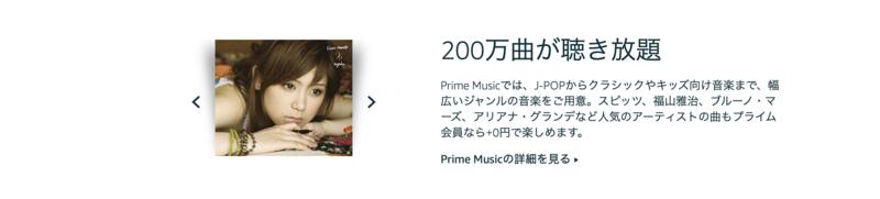 f:id:dachikusakun:20200607215419p:plain