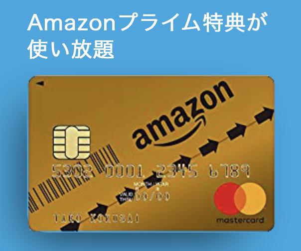 f:id:dachikusakun:20200718001449p:plain