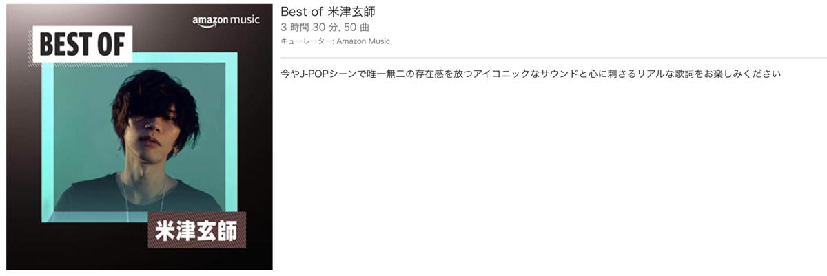 f:id:dachikusakun:20200808132111p:plain