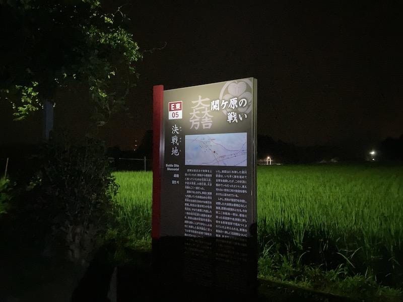 f:id:dachikusakun:20200810114910j:plain