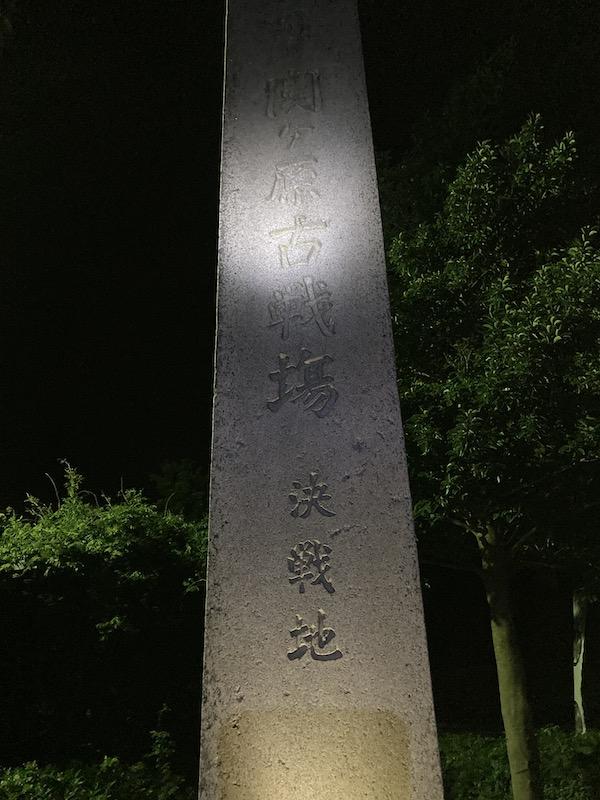 f:id:dachikusakun:20200810114941j:plain