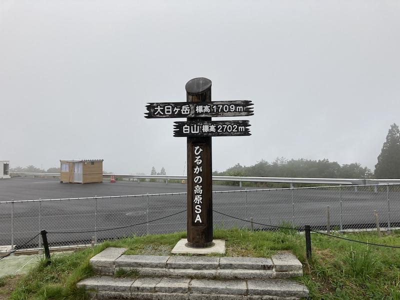 f:id:dachikusakun:20200810115213j:plain