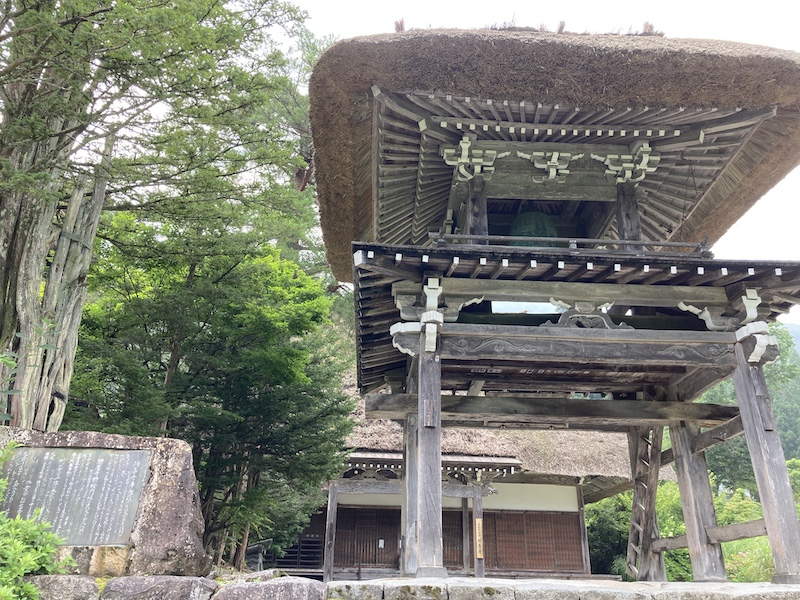 f:id:dachikusakun:20200810115426j:plain