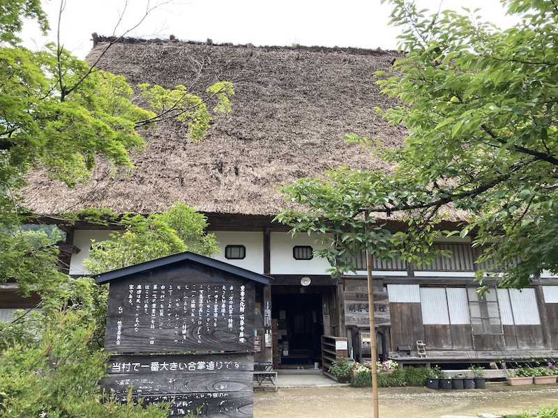 f:id:dachikusakun:20200810115441j:plain