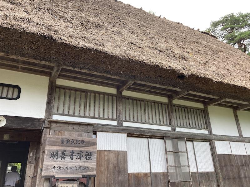 f:id:dachikusakun:20200810115445j:plain