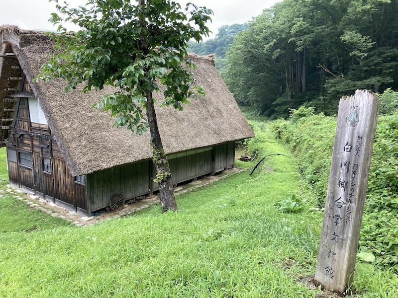 f:id:dachikusakun:20200810115533j:plain