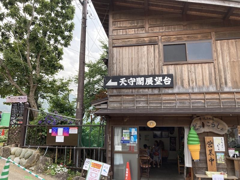 f:id:dachikusakun:20200810115612j:plain