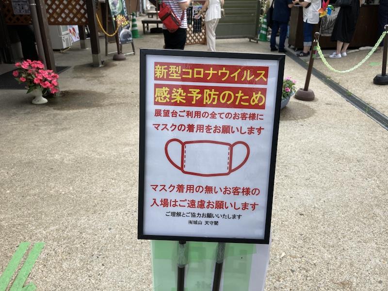 f:id:dachikusakun:20200810115616j:plain