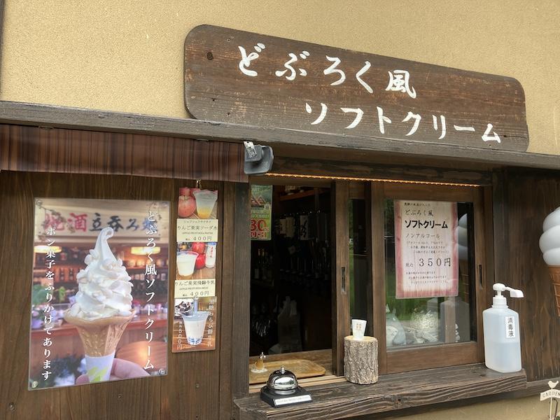 f:id:dachikusakun:20200810115741j:plain