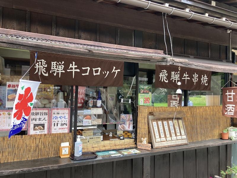 f:id:dachikusakun:20200810115755j:plain