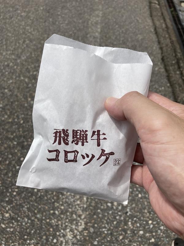 f:id:dachikusakun:20200810115759j:plain