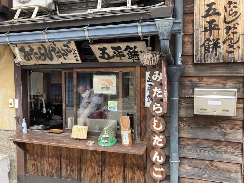 f:id:dachikusakun:20200810115807j:plain