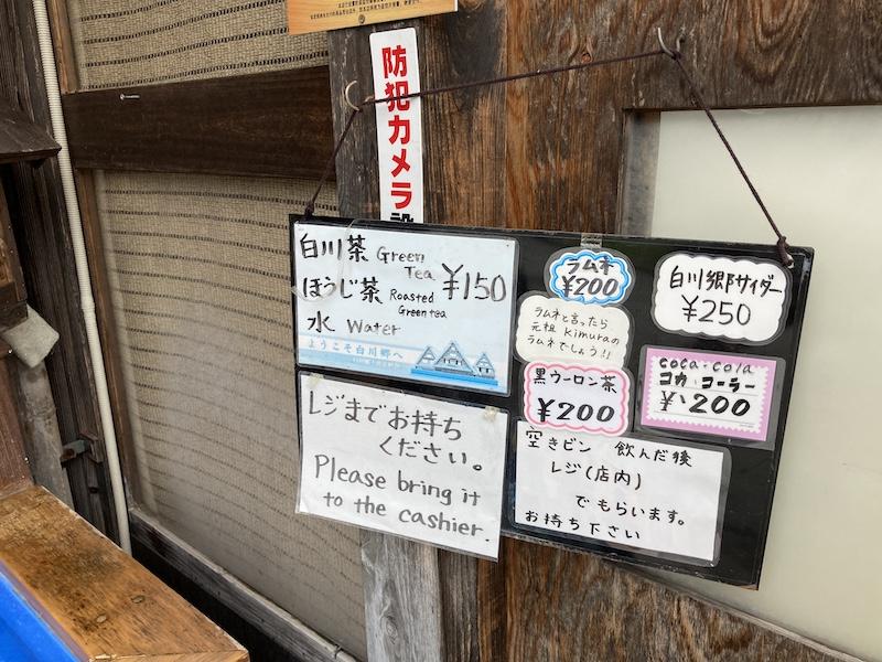 f:id:dachikusakun:20200810115842j:plain