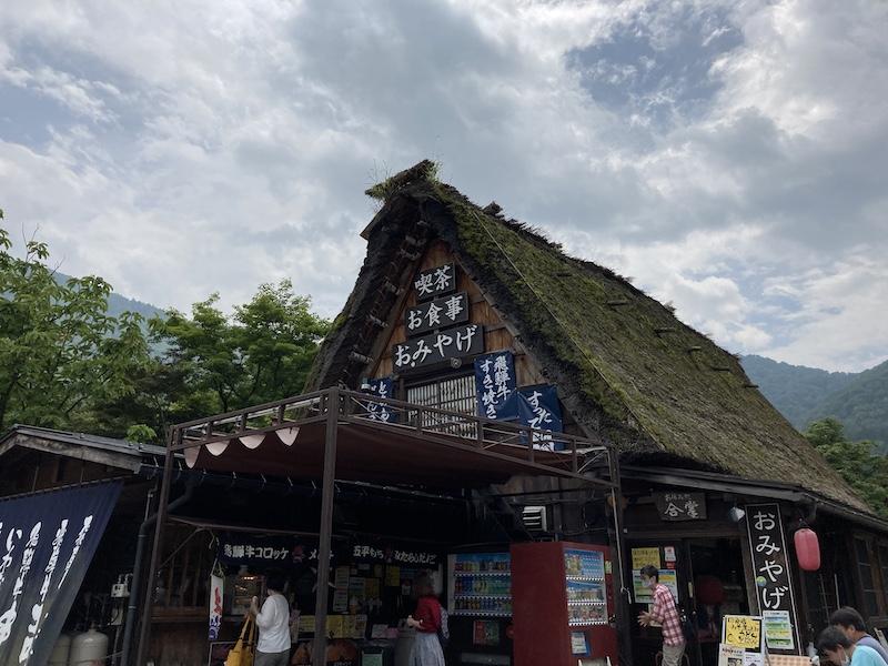 f:id:dachikusakun:20200810121516j:plain