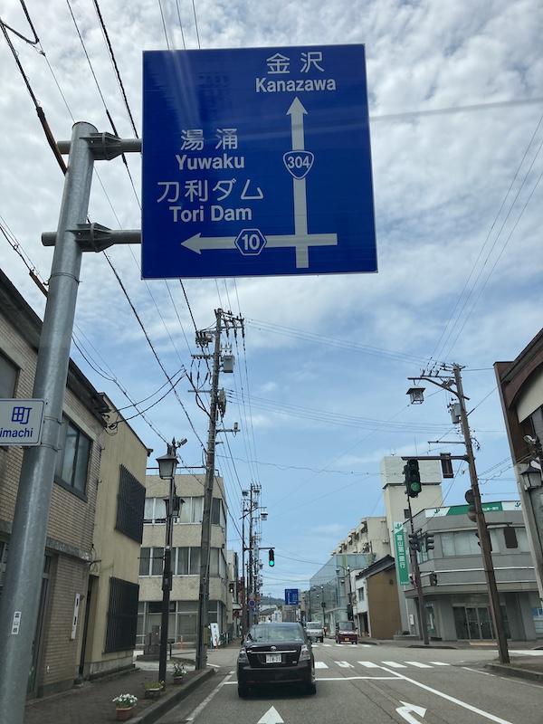 f:id:dachikusakun:20200810121529j:plain