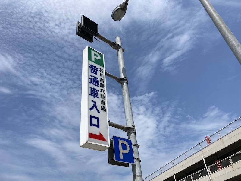 f:id:dachikusakun:20200810121606j:plain