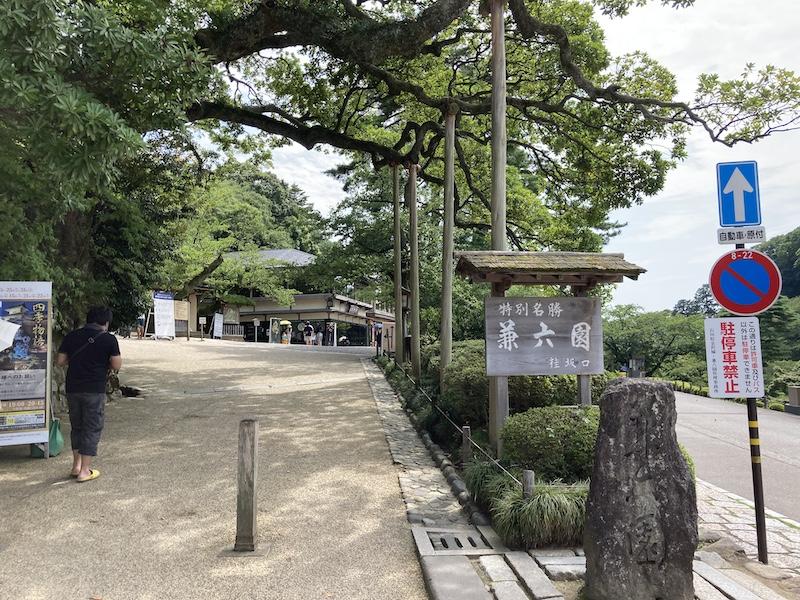 f:id:dachikusakun:20200810121644j:plain