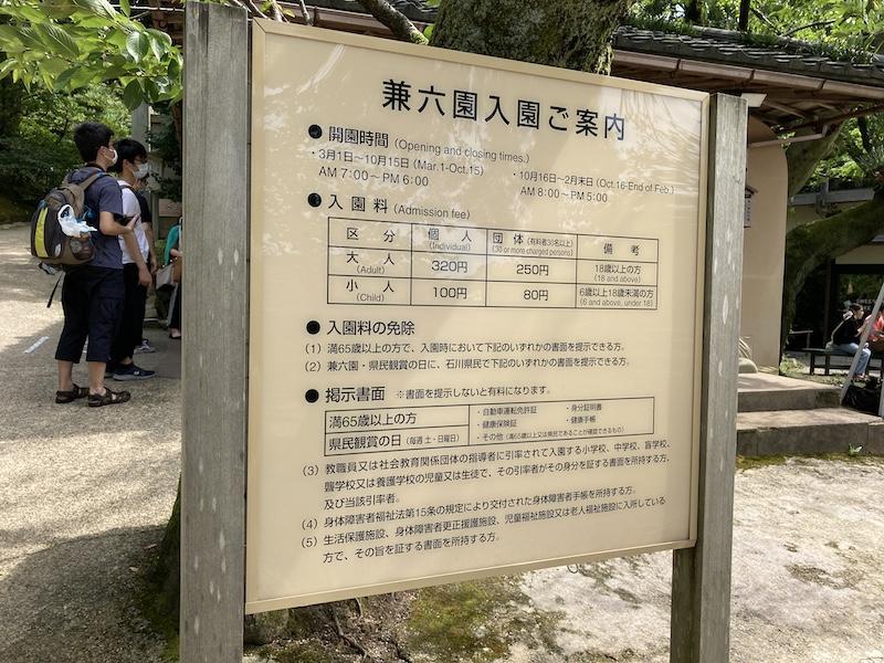 f:id:dachikusakun:20200810121652j:plain