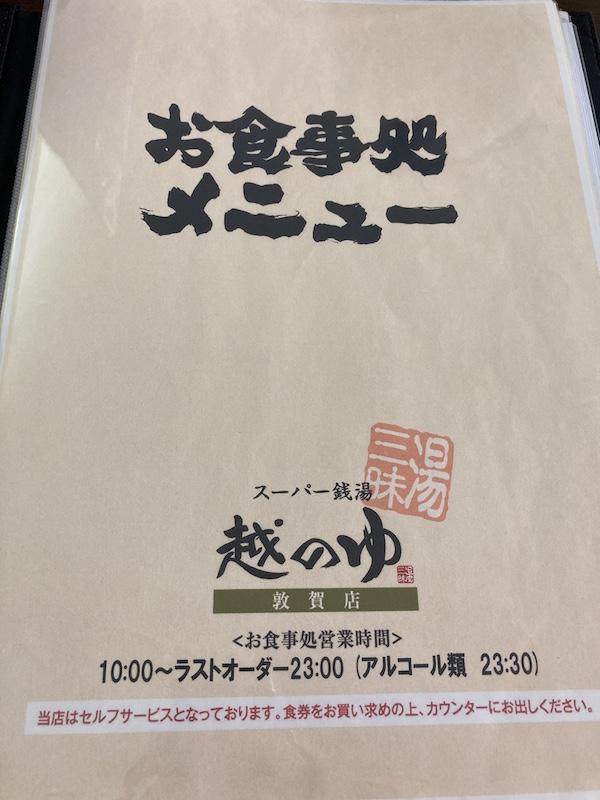 f:id:dachikusakun:20200810122401j:plain