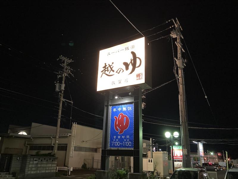 f:id:dachikusakun:20200810122443j:plain