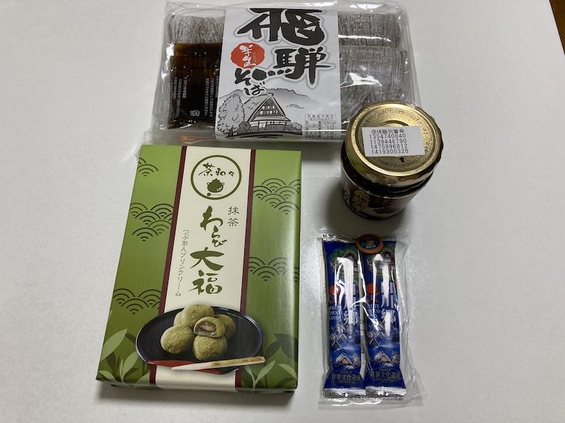 f:id:dachikusakun:20200810122507j:plain
