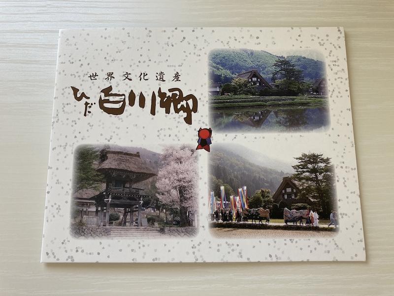 f:id:dachikusakun:20200810122522j:plain