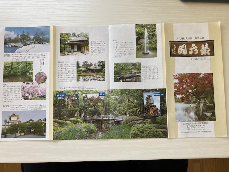 f:id:dachikusakun:20200810122619j:plain
