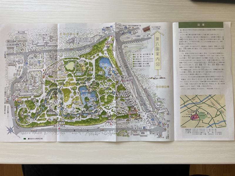 f:id:dachikusakun:20200810122623j:plain