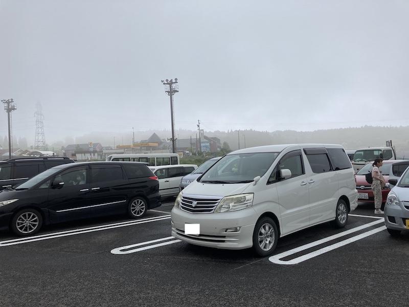 f:id:dachikusakun:20200815161652j:plain