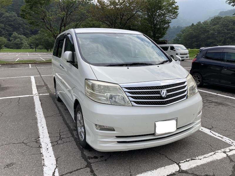 f:id:dachikusakun:20200815170554j:plain