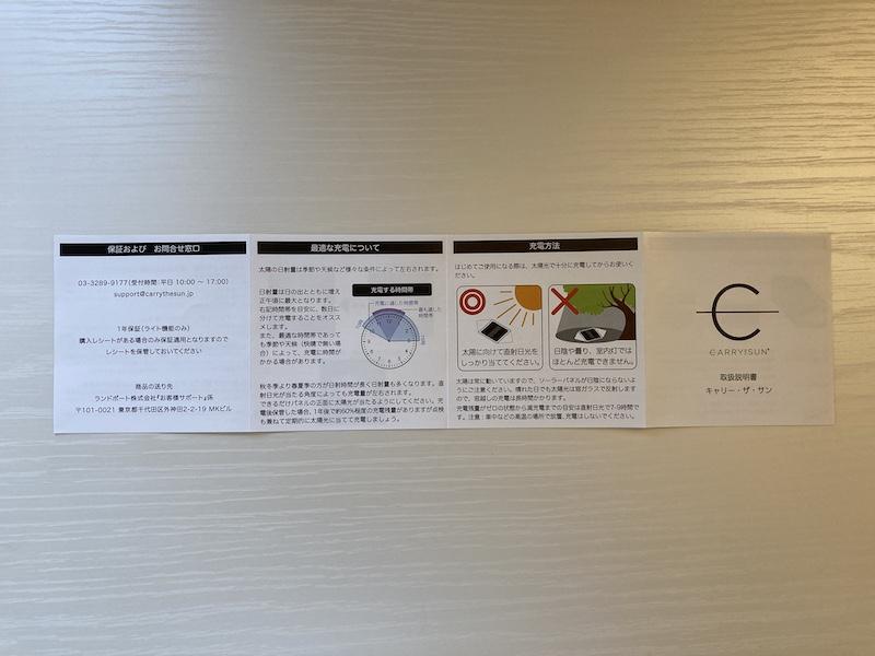 f:id:dachikusakun:20200913171934j:plain