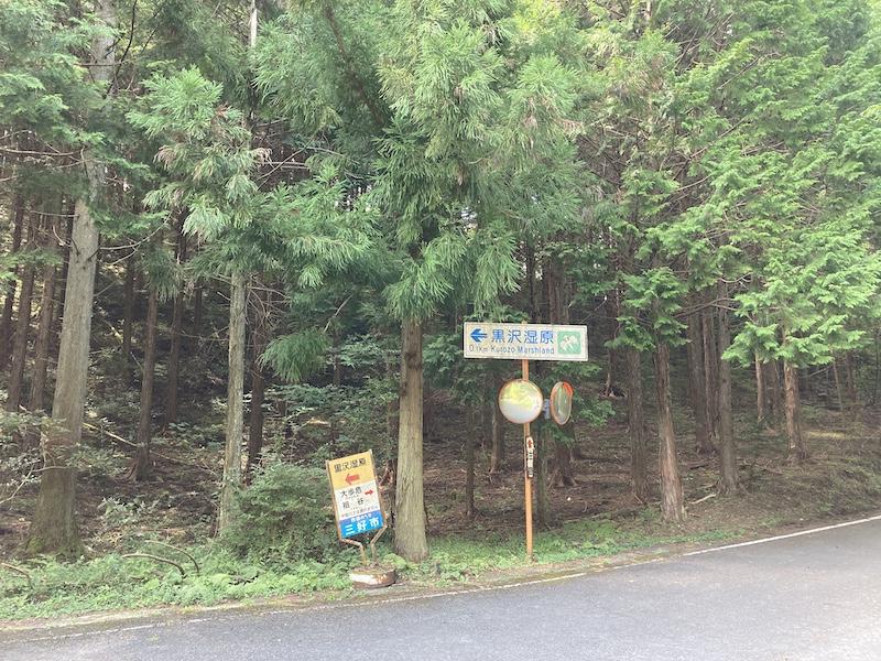 f:id:dachikusakun:20200919164938j:plain