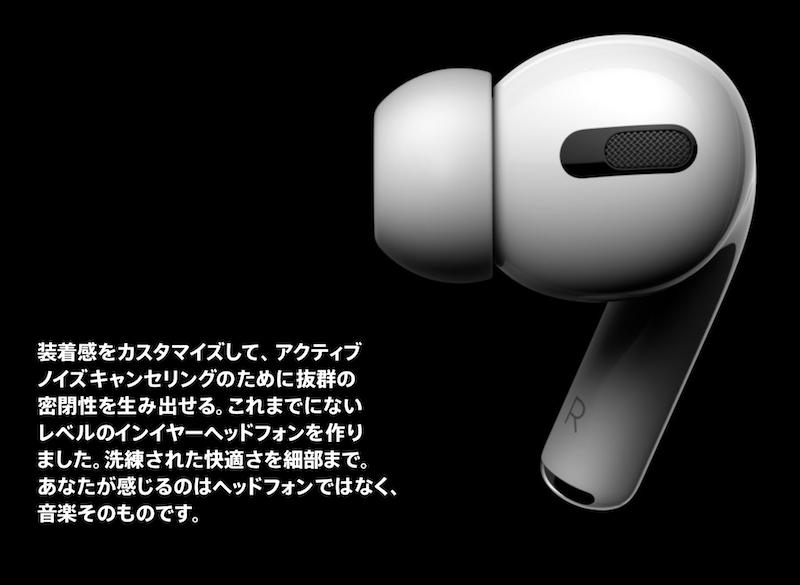 f:id:dachikusakun:20201004155211p:plain