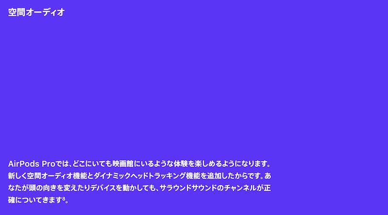 f:id:dachikusakun:20201004160240p:plain