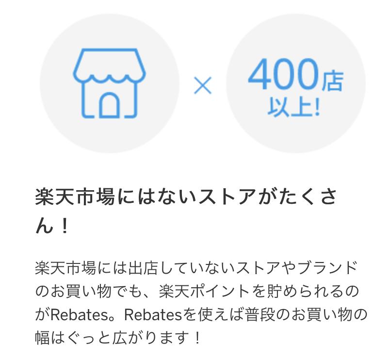 f:id:dachikusakun:20201010233442p:plain