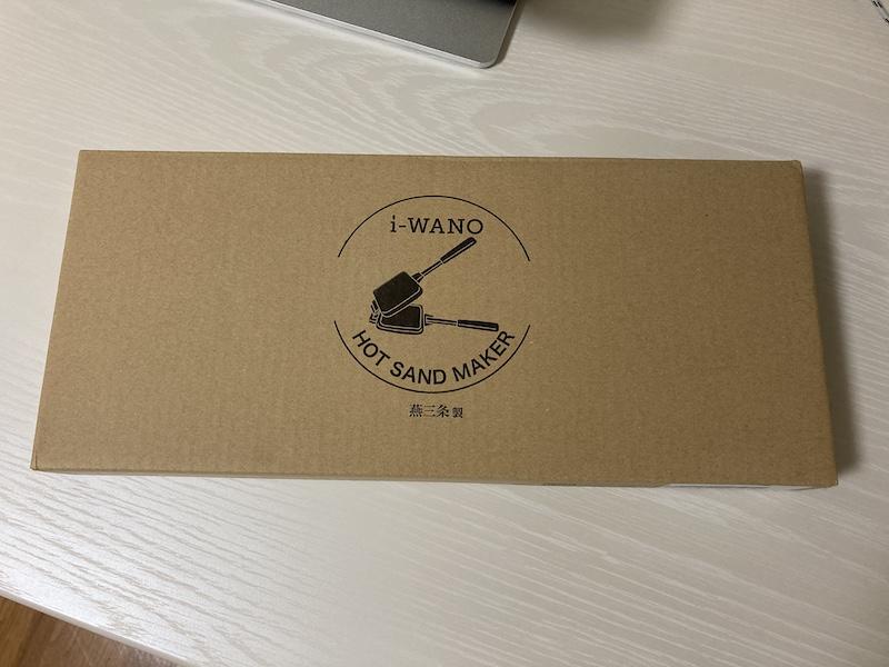 f:id:dachikusakun:20201211101731j:plain