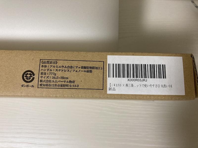 f:id:dachikusakun:20201211101740j:plain