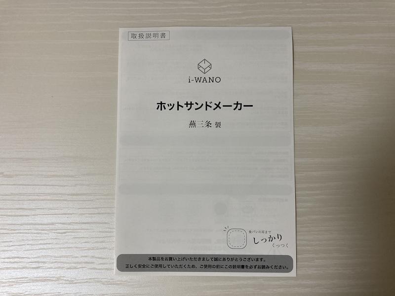 f:id:dachikusakun:20201211101756j:plain