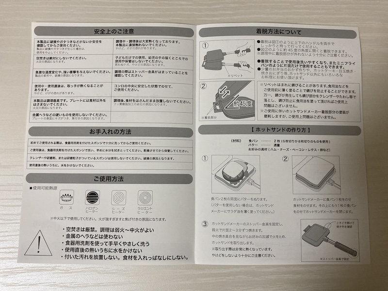 f:id:dachikusakun:20201211101801j:plain