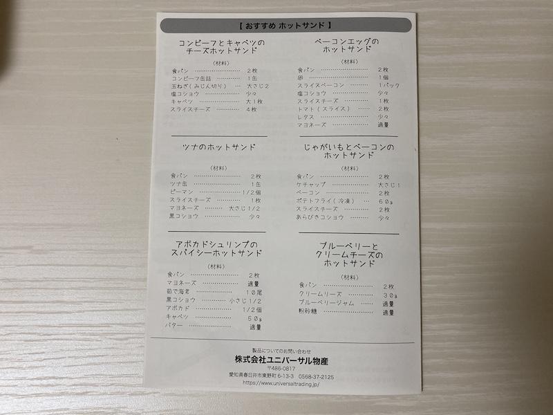 f:id:dachikusakun:20201211101805j:plain