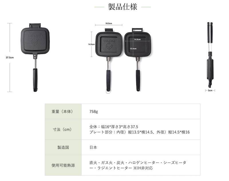 f:id:dachikusakun:20201212001712p:plain