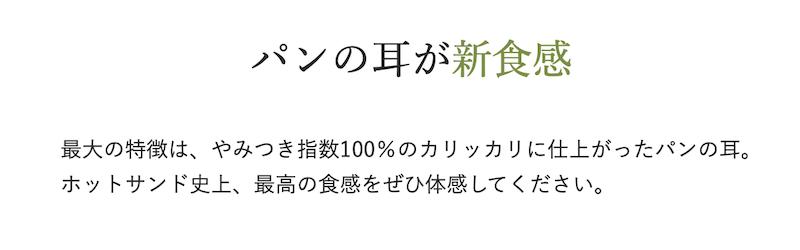 f:id:dachikusakun:20201212001715p:plain