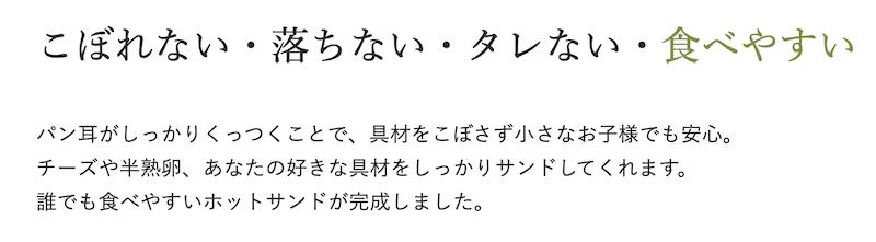 f:id:dachikusakun:20201212001718p:plain